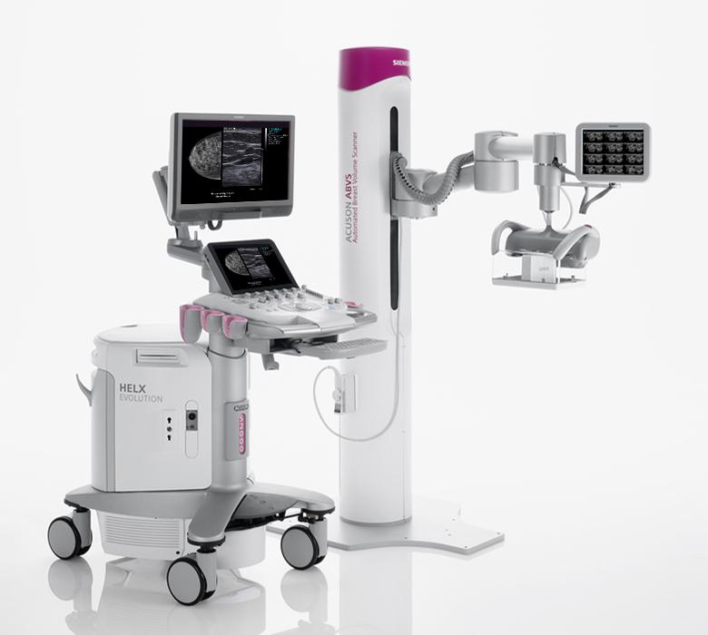 Siemens Acuson S2000 ABVS